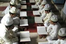 یوپی: مرزا پور اور اعظم گڑھ کے تقریبا 400 مدارس کی جانچ کرے گی ایس آئی ٹی