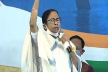 الیکشن کمیشن کے اعلان کے فوراً بعد ممتا بنرجی نے 8 مرحلے میں انتخابات پر اٹھائے سوال