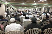 کرناٹک میں مسلم ریزرویشن پر منڈلا رہا ہے خطرہ، مسلمان خواب غفلت میں!