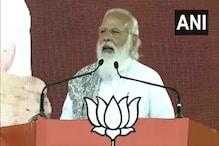 بنگال میں وزیر اعظم مودی نے کہا- 'ہندوستان کی جے' کے نعرے سے ناراض ہوتی ہیں دیدی
