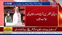 ہماری جمہوریت کسی بھی معنی میں ویسٹرن انسٹی ٹیوشن نہیں،یہ ایک ہیومن انسٹی ٹیوشن: وزیر اعظم