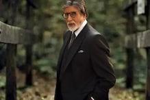 Amitabh Bachchan Health: امیتابھ بچن کی طبیعت بگڑی ، ہوگی سرجری ، بلاگ میں بتایا حال