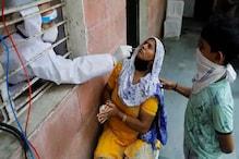 مہاراشٹر میں 800 سے زیادہ کورونا کے نئے مریض،ہندوستان پھر سے دنیا کا چوتھا سب سے متاثر ملک