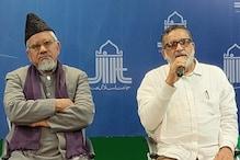عام بجٹ میں اقلیتوں اور غریبوں کو کیا گیا نظرانداز ، بجٹ پر جماعت اسلامی کی شدید تنقید