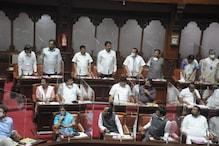 کرناٹک : انسداد گئو کشی بل 2020 پاس ہوگا یا فیل ، پیر کو ہوسکتا ہے فیصلہ