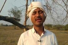 مہاراشٹر کے ایک کسان  نے وزیر اعلی سے نکسلی بننے کی طلب کی اجازت