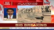 رام مندر کی تعمیر میں تعاون دینے اور نہیں دینے والوں کے گھروں کی جارہی نشاندہی: کمار سوامی