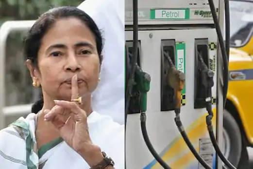 ممتا حکومت کا بڑا فیصلہ ، مغربی بنگال میں ایک روپے سستا ہوا پٹرول اور ڈیزل