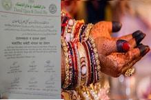 بڑی خبر: مسلم شادیوں میں ڈی جے، میوزک ، نگاڑے اور آتش بازی پر پابندی کا اعلان