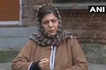 جموں و کشمیر میں تشدد کے ایک دن بعد محبوبہ مفتی نے کہا: حکومت کو پاکستان سے کرنی چاہئے بات