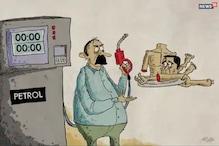 Explained : پاکستان کے مقابلہ میں ہم کیوں ادا کرتے ہیں پٹرول ور ڈیزل کی دوگنی قیمت؟