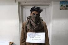 جموں وکشمیر پولس کی کارروائی منشیات کی بھاری کھیپ ضبط، ایک شخص گرفتار
