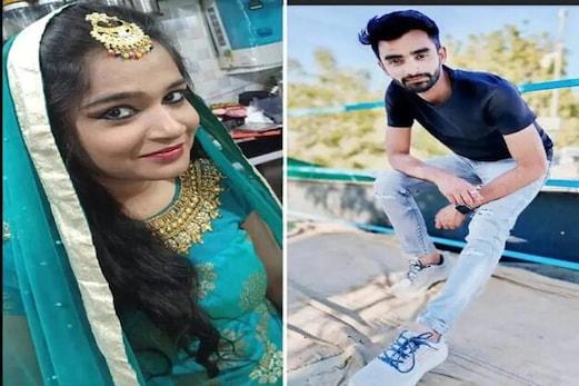 Ayesha Suicide Case:واٹس ایپ چیٹ پر عائشہ اور عارف کے درمیان  کیا بات ہوئی؟عارف نے چیٹ کیوں ڈیلیٹ کی؟
