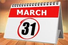 31 مارچ سے پہلے مکمل کریں یہ 9 کام، ورنہ آپ کو اٹھانا پڑ سکتا ہے بڑا نقصان: جانیں یہاں