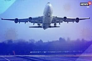 یکم اپریل ست ہوائی سفر کرنا پڑے گا مہنگا، DGCA  نے بڑھادی سکیورٹی فیس