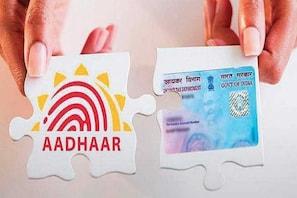 Aadhaar کو  PAN سے SMS کے ذریعہ کیسے کریں لنک، جانئے پورا طریقہ