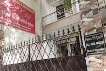 آل انڈیا مسلم مجلس مشاورت کی ویب سائٹ آخردستیاب برائے فروخت کیوں ہوئی؟