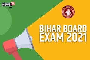 Bihar Board 10th Result 2021: آج ختم ہوگا 10ویں کا امتحان دینے والے 16لاکھ طلبہ کا انتظار