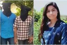 Nikita Tomar Murder Case: اہم ملزم توصیف اور ریحان قصوروار، 26 مارچ کو سنائی جائے گی سزا