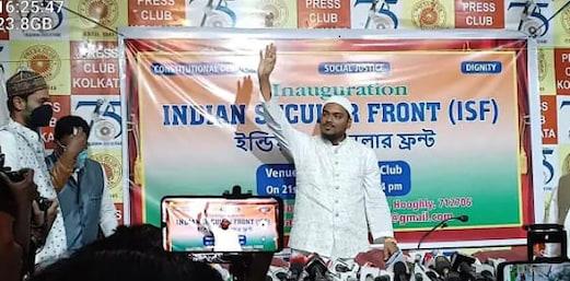 اسمبلی انتخابات 2021:کیامغربی بنگال کی سیاست میں ISFلوگوں کادل جیتنے میں ہوگی کامیاب؟