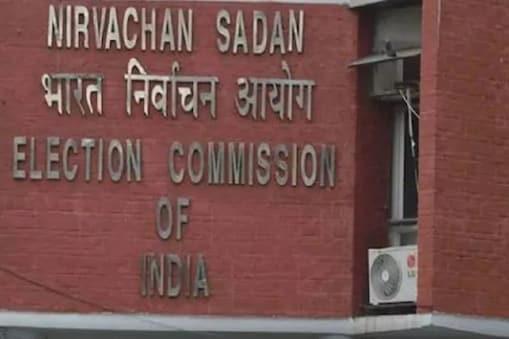 الیکشن کمیشن آف انڈیا کے بیان کے مطابق ''دو مئی 2021 کو گنتی کے بعد فتح کا کوئی جلوس کی اجازت نہیں ہوگی۔
