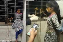 لڑکی نے کورنٹائن سینٹر میں کر ڈالی ایسی خطرناک حرکت، دیکھ کر سبھی کے اڑ گئے ہوش