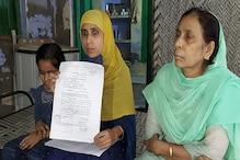 جہیز کی لعنت کا شکار ہوتی بیٹیاں، کورٹ کچہری میں تباہ ہوتی لڑکی اور اس کےگھروالوں کی زندگی