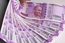 ایک منٹ کا ویڈیو بنائیں اور ہر مہینے 20 ہزار روپے سے زیادہ کمائیں! یہاں مل رہا ہے موقع