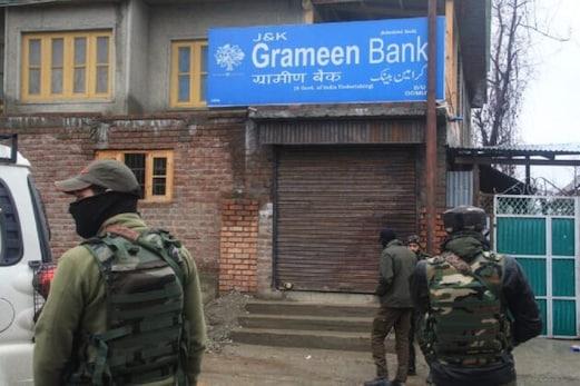 وادی میں چار دنوں میں دو الگ گرامین بینک برانچ سے نامعلوم افراد نے اڑائے لاکھوں روپئے، ابھی تک کوئی گرفتاری نہیں