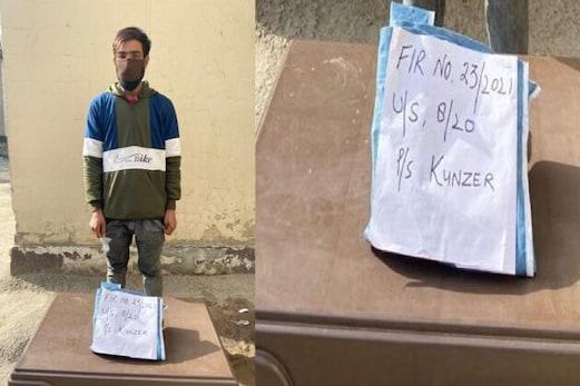 بارہمولہ پولیس کی منشیات مخالفت کاروائی جاری، گزشتہ دنوں میں کئی منشیات فروش گرفتار