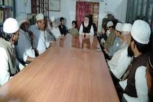 امرت مہوتسو کی طرز پر مجاہدین آزادی کو یاد کرنے کا مسلم دانشوروں اور سماجی تنظیموں کا فیصلہ