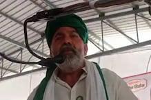 سرکاری ایجنسی ڈرانے کی کوشش کرے تو افسروں کو یرغمال بنالیں : راکیش ٹکیت