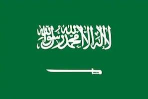 سعودی عرب نے مردوں پر لگائی پابندی ، پاکستان سمیت 4 ممالک کی خواتین سے نہیں کرسکیں گے شادی