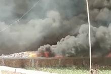 نوئیڈا کی جھگیوں میں لگی بھیانک آگ،150 سے زیادہ جھگیاں ہیں یہاں، ریسکیو آپریشن جاری