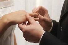 اپنی ہی اولاد سے شادی کیلئے بے قرار ہوا شخص ، عدالت کا کھٹکھایا دروازہ