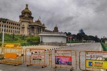 کرناٹک میں 27 اپریل سے14دنوں کیلئے مکمل لاک ڈاؤن کا نفاذ، بی ایسیدیورپا نے کیا اعلان