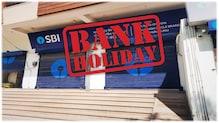 Bank Holidays in April 2021:صارفین اگر12اپریل کونہیں کر پائیں بینک کےکام توکرناپڑسکتاہے اتناانتظار