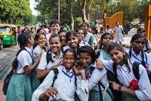 Bihar Board 10th Result 2021 declared: بہار بورڈ دسویں کے نتائج کااعلان