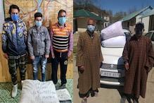 اننت ناگ پولیس کی منشیات کے خلاف مہم جاری، گزشتہ 24 گھنٹوں کے دوران 3 منشیات اسمگلر گرفتار