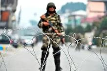جموں وکشمیر: اونتی پورہ کے ترال میں تصادم، سیکورٹی اہلکاروں نے ہلاک کردیئے دودہشت گرد