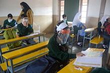 جموں کشمیر میں اسکول بند، کووڈ کے بڑھتے معاملات کے چلتے انتظامیہ نے لیا بڑا فیصلہ