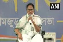 الیکشن کمیشن کی بڑی کارروائی، ممتا بنرجی پر 24 گھنٹے کے لئے انتخابی مہم چلانے پر پابندی