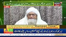 Ramzan 2021: رمضان میں اہمترین عبادت روزہ ہے، فرض عبات کا ثواب بھی ستر گنا زیاد ہے: ویڈیو
