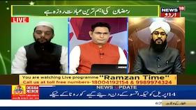 Ramazan 2021 : جانئے ماہ رمضان میں مسجد کی بجائے گھر پر نماز ادا کرنے کا کیا ہے حکم ؟