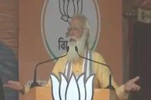 وزیر اعظم مودی بولے- نندی گرام میں ہوگی بی جے پی کی جیت، کیا یہ بڑا وعدہ