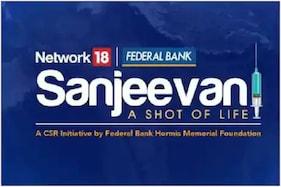 نیٹ ورک 18، فیڈرل بینک کی نئی مہم 'سنجیونی- ٹیکہ زندگی کا'، تمام خدشات کو ختم کردے گی
