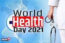 عالمی یوم صحت2021:کورونا کےدور میں صحت پرتوجہ ضروری،جائیے کیوں منایاجاتاہے عالمی یوم صحت؟