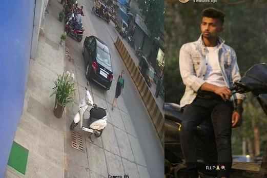 کار ڈرائیو کے وقت چھوٹی سی غلطی اجاڑ سکتی ہے کسی کیزندگی، CCTV میں قید کار حادثہ کی دردناک تصویریں کھڑے کردیں گی رونگٹیں