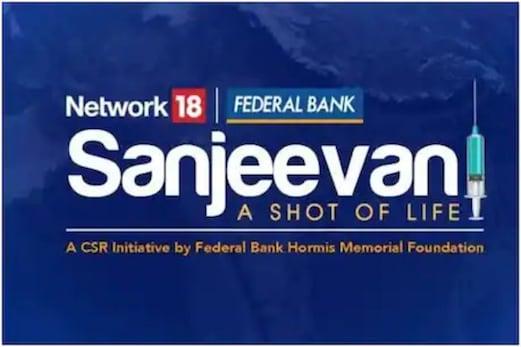 Sanjeevani - A Shot Of Life : نیٹ ورک 18 اور فیڈرل بینک نے شروع کی کورونا ویکسینیشن کو لے کر بیداری مہم