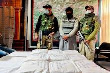 کپواڑہ پولیس کی منشیات کے خلاف بڑی کارروائی، LOC کے قریب 60 کروڑ روپے مالیت کی ہیروئن ضبط